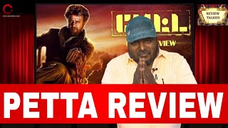 Petta Review by Journalist RS Karthick
