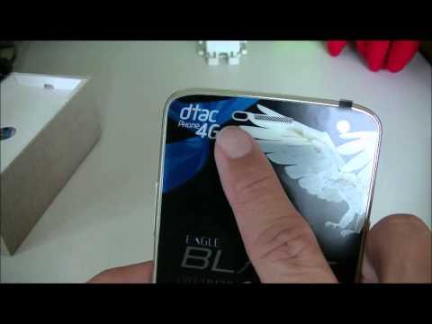 Review dtac phone 4g Eagle Blade 4G   Unbox แกะกล่อง รีวิว ดีแทคสี่จี อีเกิ้ลเบลด สี่จี