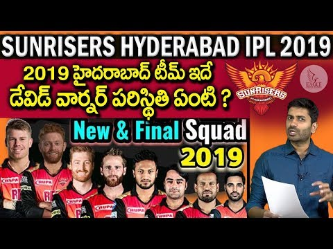 IPL 2019 Sunrisers Hyderabad Full & New Team Squad | SRH Full Players List 2019 | Eagle Media Works