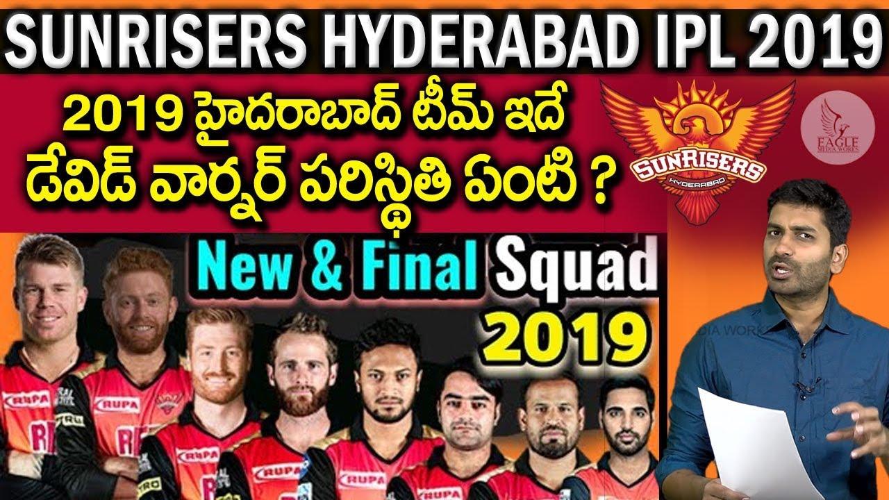 Srh matches in ipl 2019 in hyderabad
