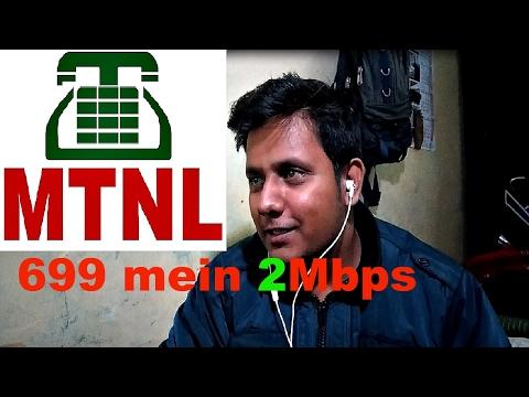 2017 MTNL Broadband plans Updated