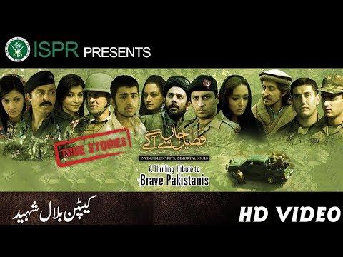 Faseel-e-Jaan Se Aagay - Bilal Shaheed: Ghazanosar Ka Hero