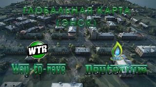 Глобальная карта(ЭНСК).WTR_-D20.[World of Tanks]