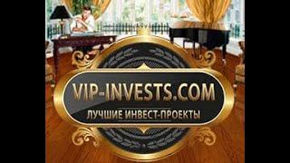 Отзывы по vgs-holding.com - vgs holding, crypto-accelerator.io ? Куда инвестировать?