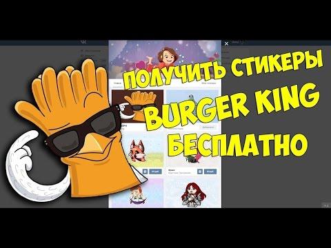 «Бургер Кинг» запатентует матерное слово