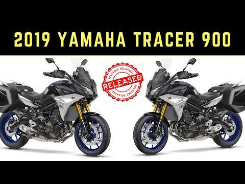 YAMAHA TRACER GT PRICE