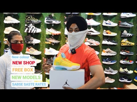 Cheapest branded shoes || HISTORY CREATE HO GAYI IS VIDEO MEIN || SABSE SASTE RATES || NEW SHOP