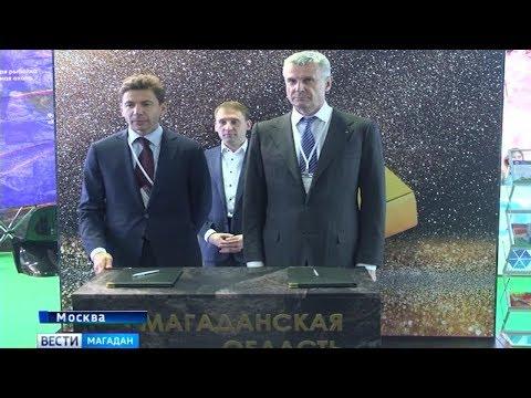 Компания «Полюс» и Правительство Магаданской области будут сотрудничать 5 лет