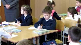 Відкритий урок з математики у 2-Б класі Супрунівського НВК