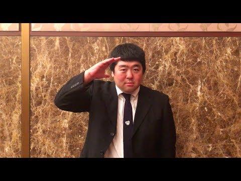 須藤公一さんからのメッセージです。