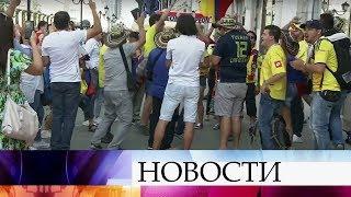 Сборные Польши и Колумбии встретятся в Казани в рамках Чемпионата мира по футболу FIFA 2018.