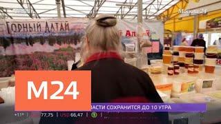 """Какая развлекательная программа ожидает москвичей на фестивале """"Круг Света"""" - Москва 24"""