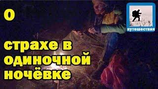 Велопутешествие по городам России, Белгородская область, день 3, серия 5