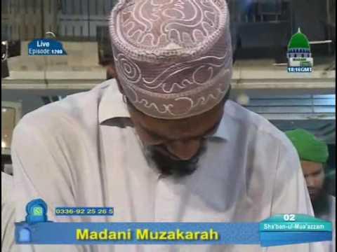 Aah Shahay Behrobar Mein Madina Chor Aya 29 04 17