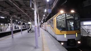 近鉄20000系PL01「楽」 定期検査出場回送