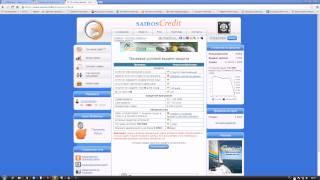 видео кредит вебмани