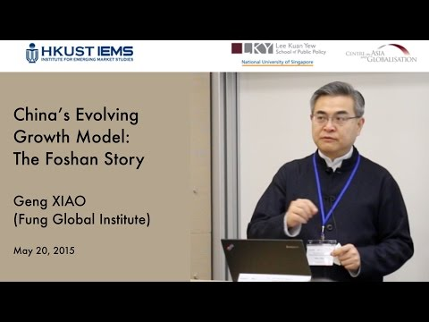 Geng Xiao: China's Evolving Growth Model - The Foshan Story