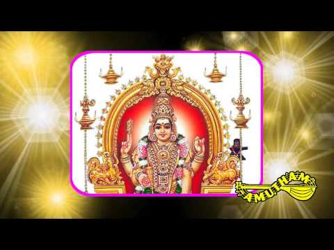 Kaliyuga Varadhan  - Mohana Kalyani - Sudha Ragunathan