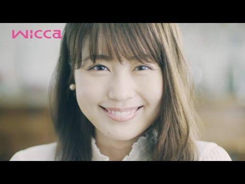 有村架純、対面で見つめ合う 瞳も仕草も胸キュン必至 最新かわいいウオッチ『wicca(ウィッカ)』動画「8.2秒の法則」