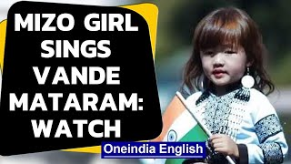 Mizoram kid sings Maa Tujhe Salam, charms all with talent | Oneindia News