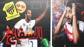 ردة فعلي على لاعب الاتحاد القادم المهاجم الاماراتي علي مبخوت 😍💛🖤 جلاااااااد ياناس 😱🔥 !