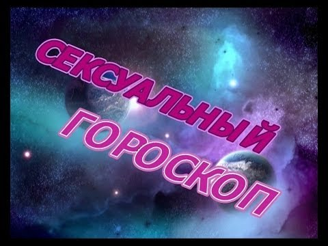 звезды 18 порно