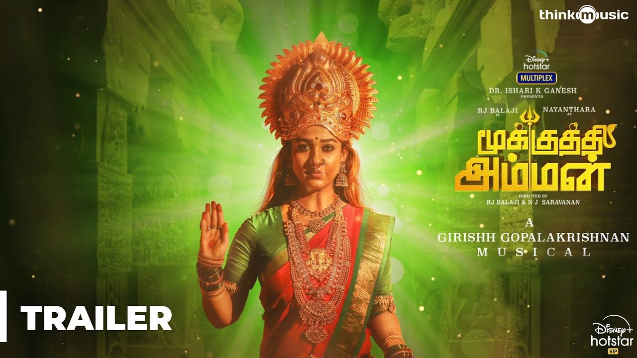 Mookuthi Amman Official Trailer | RJ Balaji | Nayanthara | NJ Saravanan | Girishh Gopalakrishnan - download from YouTube for free
