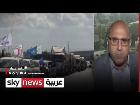 رامي عبد الرحمن: أهمية معبر باب الهوى تأتي لمرور المساعدات لـ4 ملايين سوري  - نشر قبل 42 دقيقة