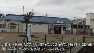 ニコニコ動画に2013年5月30日にうpした作品です。