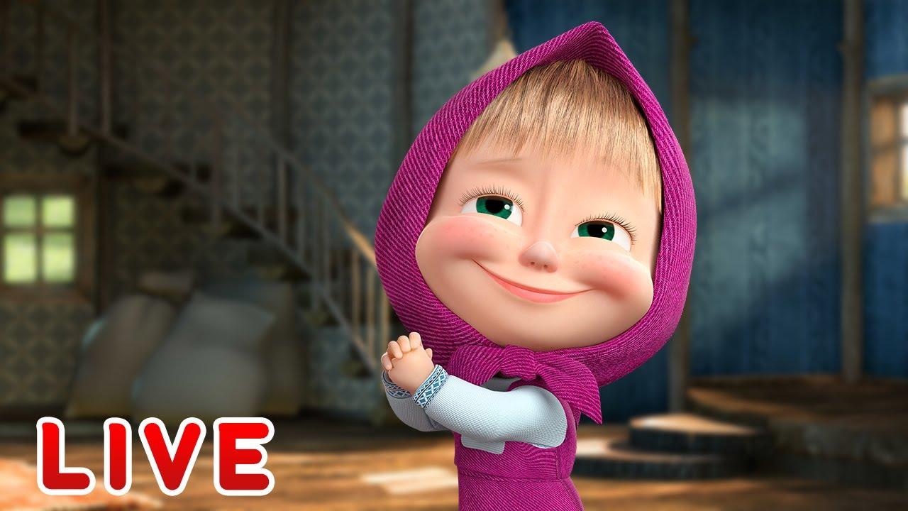 🔴 LIVE! Mascha und der Bär 🏋👧Lauter starke Masha 🏋👧 Zeichentrickfilme für Kinder