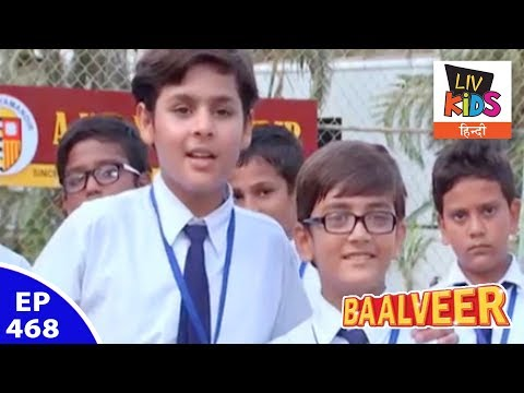 Baal Veer - बालवीर - Episode 468 - Free Passes To Imagica