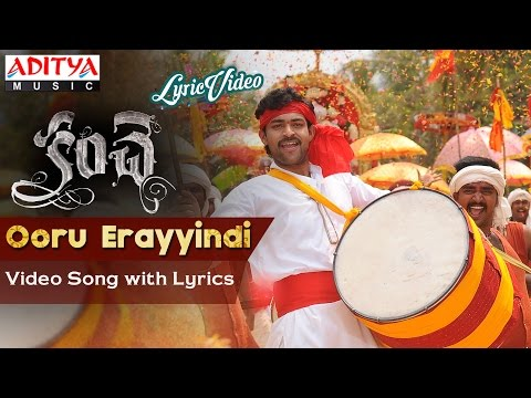 Ooru Erayyindi Video Song With Lyrics || Kanche Movie Songs || Varun Tej, Pragya Jaiswal