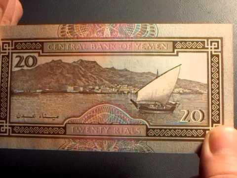Yemen Banknote Overview