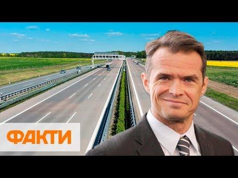 В Украине начали