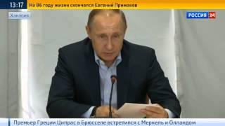 Путин в Хакасии: Очень много проблем