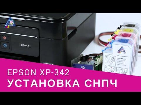 0 - Установка СНПЧ на принтер