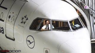 أمهر طيارين العالم واكثرهم بروداً فى مشاهد مذهلة تم تصويرها !!