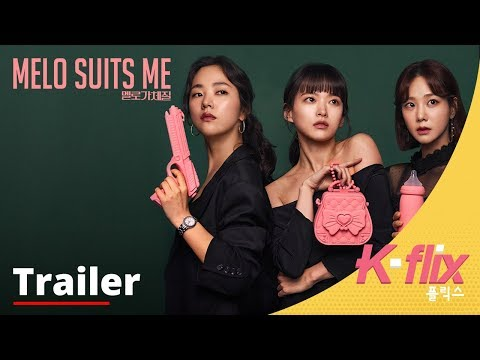 Melo Suits Me   Trailer   Watch FREE on iflix
