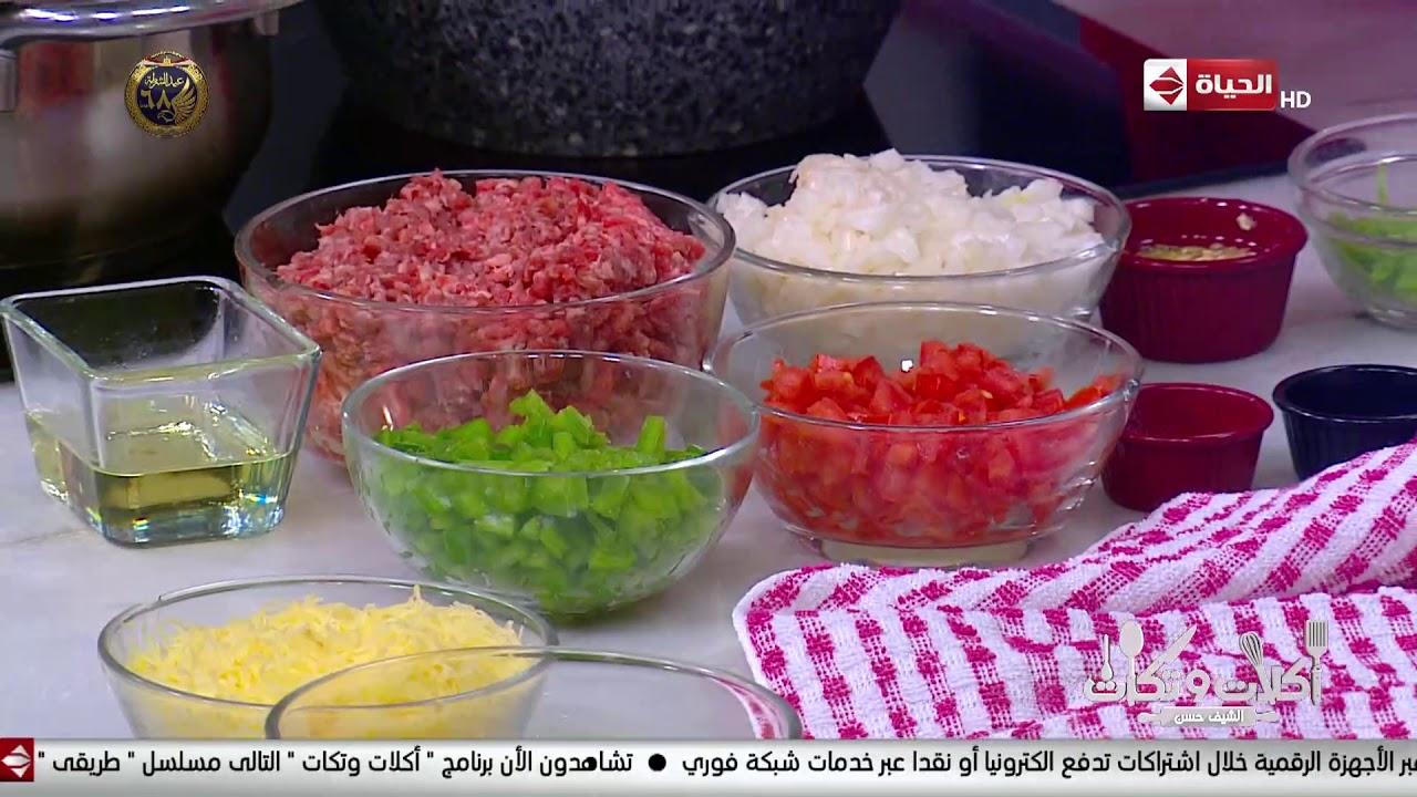أكلات وتكات - طريقة عمل الكريب العادي والفرنساوي بمختلف حشواته ( الفراخ ، فواكة البحر ، لحمة )