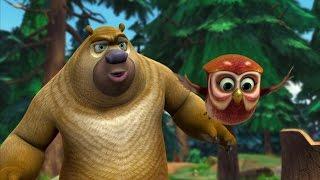 Медведи-соседи 🐻 | 2 сезон 7 серия |  Заблудившаяся сова | Мультики детям