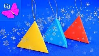 Новогодняя оригами коробочка с сюрпризом(В этом уроке - как сделать новогоднюю оригами коробочку с сюрпризом своими руками. Это такой легкий оригами..., 2016-12-20T13:43:21.000Z)