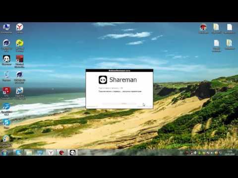 Как скачать Shareman (АБСОЛЮТНО ЛЮБУЮ ИГРУ)