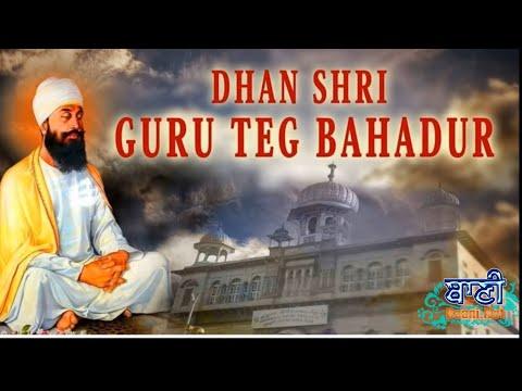 Exclusive-Live-Now-Bhai-Guriqbal-Singh-Bibi-Kaulan-Wale-From-Amritsar-09-August-2020