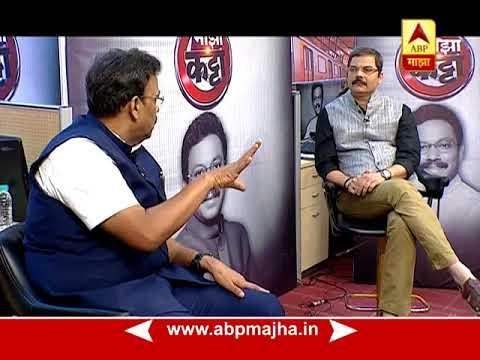 Majha Katta : Promo 2 : Vinod Tawde