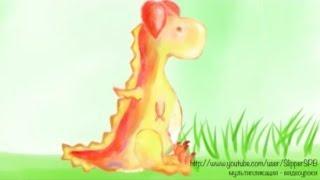 Мультфильм: Dino. 2d анимация в Anime Studio Pro (Moho Pro)