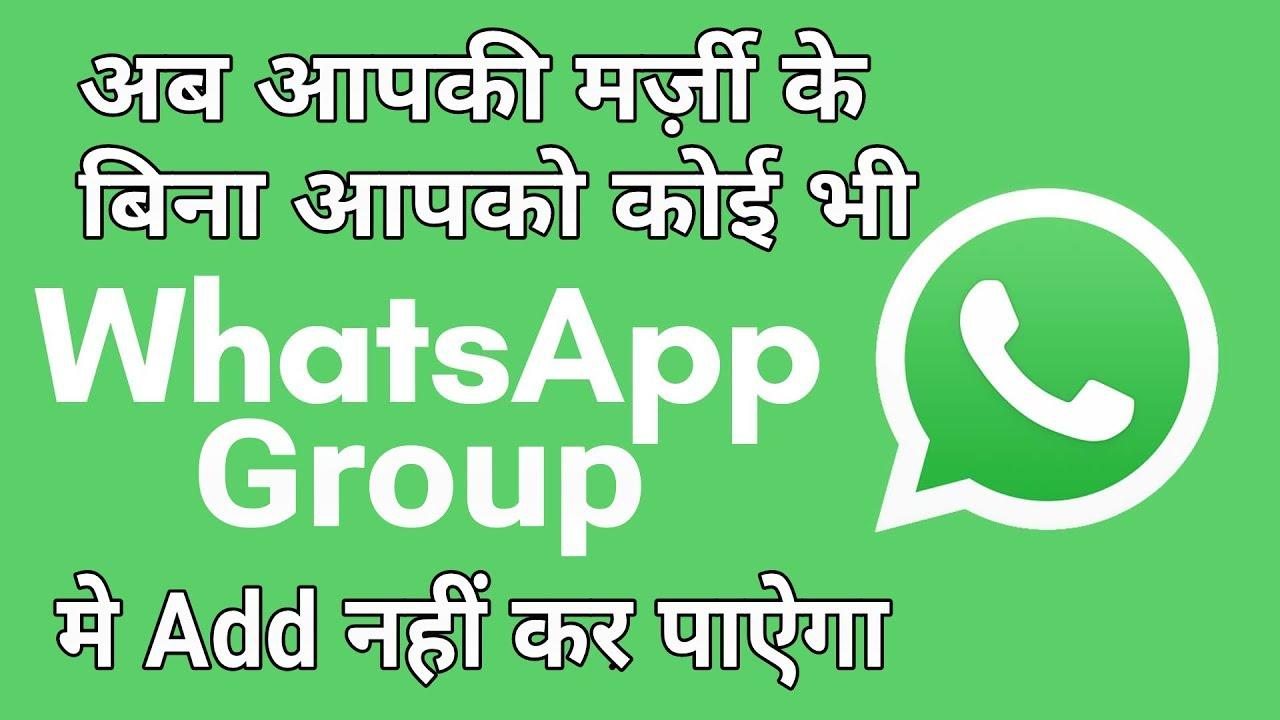 Whtsapp group