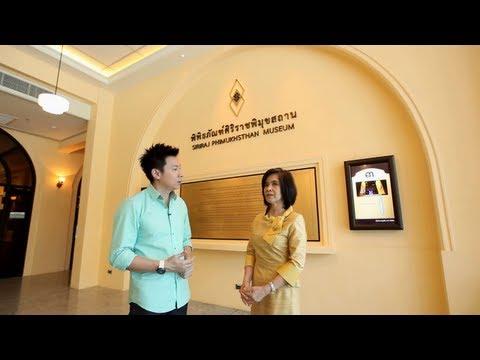 ศิริราช360° [by Mahidol] พิพิธภัณฑ์ศิริราชพิมุขสถาน (1/3)