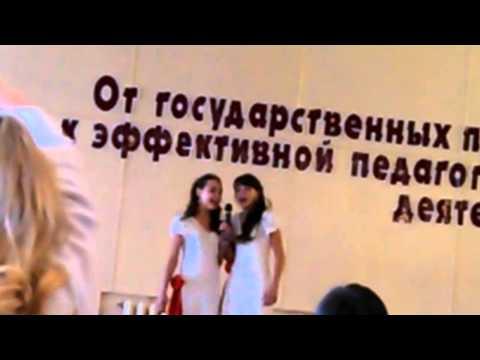 Минута Славы в городе Арсеньев школа№4