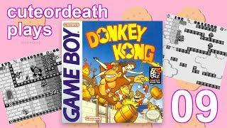 cuteordeath plays Donkey Kong Part 09: Too Many Mushrooms