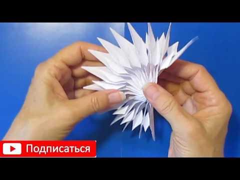 Супер_Быстро Потрясающая ЗВЕЗДА бумаги просто.Как сделать ЗВЕЗДА 3D на Новый год декор своими руками